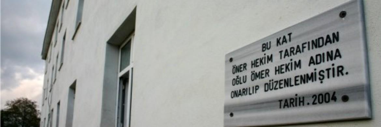تعديلات بالمدرسة الليلية الموجودة بحي شايخلي