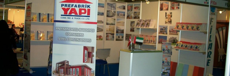 معرض دبي المؤسس بين أيام 04 – 06 يونيو 2005