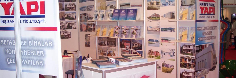 معرض غازي عنتاب المؤسس بين أيام 09 – 12 يونيو 2005 بمدينة غازي عنتاب