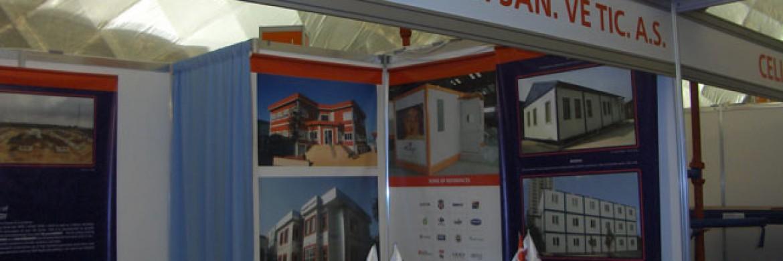 معرض كراسنودار لإنشاءات المؤسس في عام 2009 (South Architecture & Construction Forum)