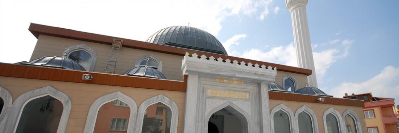 جامع عمر حكيم ودورة سورية – جمال لتعليم القرآن الكريم