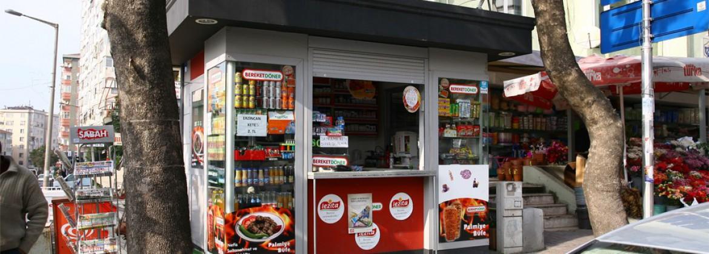 كبائن بيع المستهلكات الغذائية البسيطة
