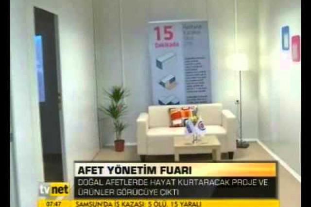 نشرة الأخبار بإذاعة [TVNET] حول معرض إدارة الآفات والكوارث