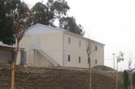 مشروع محطة جاقيت الكهرومائية