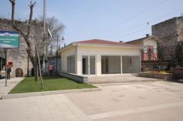 مشروع وحدات المبيعات التابعة إلى إدارة بلدية ناحية فاتح