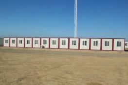 مشروع إلى شركة لوتوس لشؤون الطاقة المساهمة